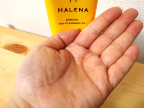 ハレナホットクレンジングジェル敏感肌使える