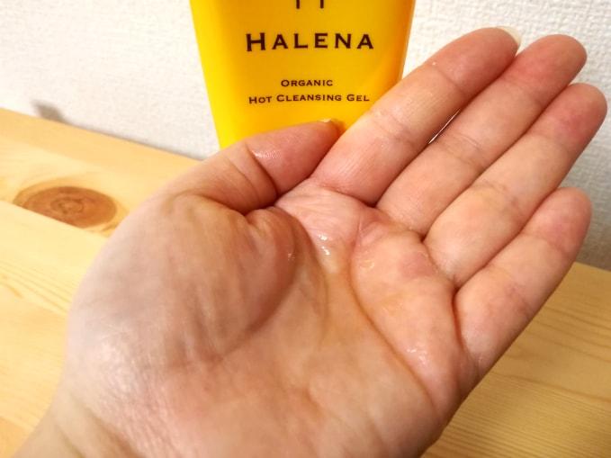 ハレナホットクレンジングジェル角質柔軟剤黒ずみクリア成分