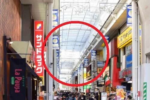 DUOクレンジングバーム市販の店舗