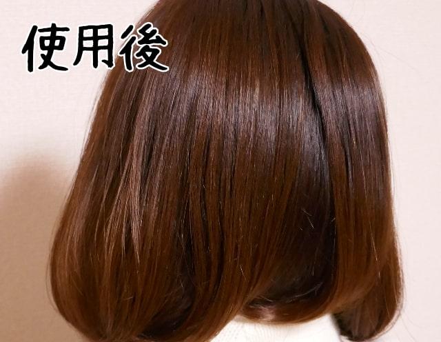 ラサーナプレミオール使用後の髪